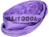 Round Lifting Sling, WLL 1000kg x 4.5M (with test Cert). Buyers Note - Disc