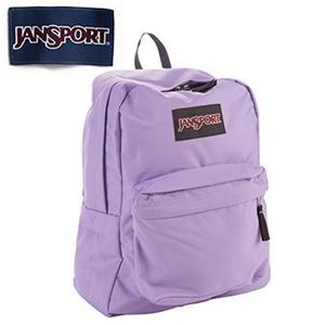 Jansport Light Purple Backpack | Frog Backpack